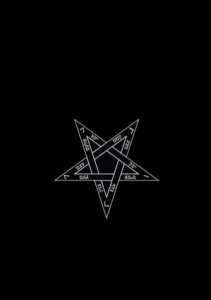 Eternal Lies - The Gaze of Azathoth