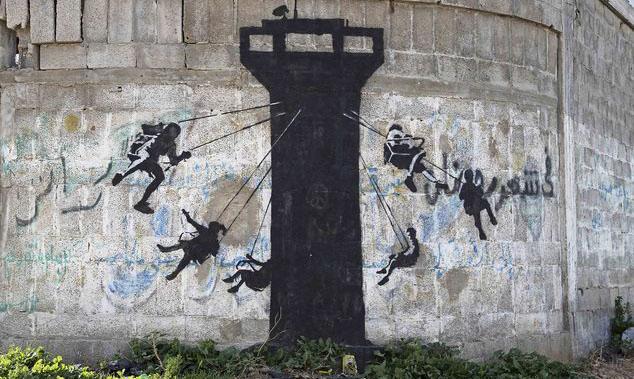 Banksy - Fairground Ride