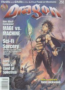 Dragon Magazine #258 - Todd Lockwood