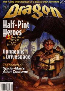 Dragon Magazine #262 - Tony DiTerlizzi