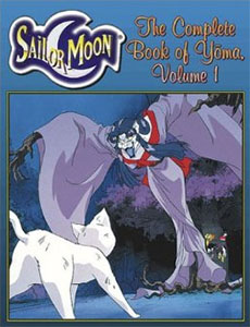 Sailor Moon: The Complete Book of Yoma, Volume 1 - Guardians of Order