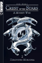 A Modest War - Hiroyuki Morioka