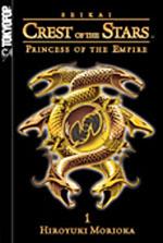 Princess of the Empire - Hiroyuki Morioka